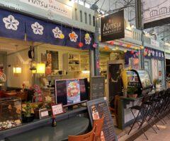 タンペレのおすすめ日本食レストラン NATSU 行ってみたよ
